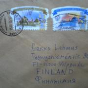 mail of the day
